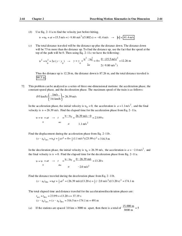 physics principles with applications solution manual